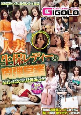 STARS-161 Studio SOD Create - For Some Reason, The Cutest Girl In School Wants To Show Me Her Panties, Tempting Me To Fuck Her - Ichika Nagano