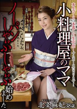 MCSR-363 Studio Big Mocal - The best married woman is deceived in front of her husband ... An Sasakura