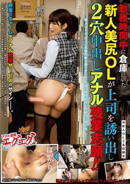 HAVD-974 Studio Hibino - Hot Smothering Kisses A Lesbian Series Lusty Love Life Together Drowning In The Bottomless Pit Of Woman-On-Woman Pleasure...