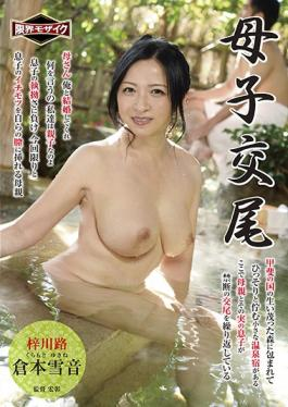 DTT-038 Studio Prestige - Wet And Wild Creampies - Immoral Adulterous Sex - 3 Rounds Of Unprotected Fucking - Married Nurse, Airi Takasaka - Make An Active Duty Nurse Cum And Then Shoot A Massive Load Inside Her!