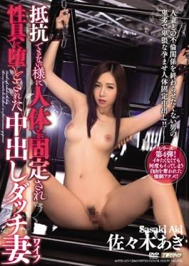 MIAA-162 Studio MOODYZ - I Have A Girlfriend For The First Time Now, So I Decided To Use My Childhood Friend To Practice Creampie Sex With Her Mitsuki Nagisa