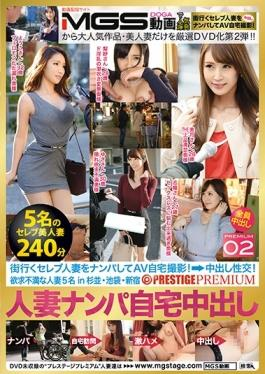CJOD-214 Studio Trendy Yamaguchi - These Girls Were Secretly Assaulting Me With Their Panties And Bras Off And Luring Me To Temptation Elly Akira Yui Hatano
