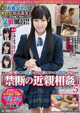 ADN-226 Studio Attackers - Passionate Dispatch Massage - The Soft Fair Skin Of A Married Woman - Reiko Sawamura