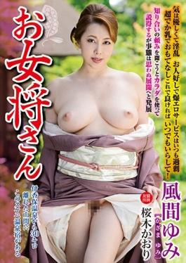 NACR-263 Studio Planet Plus - I Want To Fuck My Husband's Brother... Manami Oura
