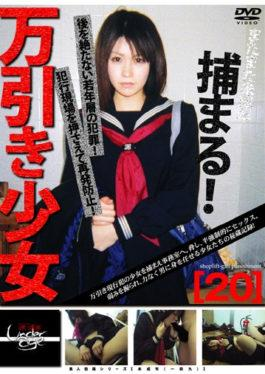 APAE-063 Studio Aurora Project ANNEX - The Tragedy Of Female Teacher Babes Who Cry And Moan, Dripping In Sweat And Bodily Fluids And Semen