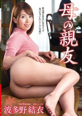 DBER-040 Studio BabyEntertainment - The Demon's Body - The Cruel Orgasm Of Heaven - Part 2 A Muscular And Powerful Beautiful Martial Arts Fighter Emi Sakuma