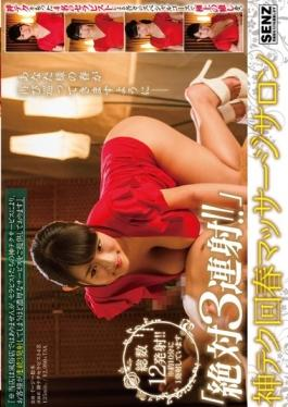 SDMU-790 Studio SOD Create An SOD Romance A Time Of Shame This Female Teacher Was Hyper Sensual After Giving Birth, So She Got Raped By Her Students, And It Felt So Good She Couldn't Stop Shaking Her Ass Aimi Yoshikawa