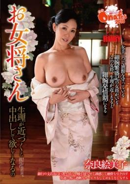 KMHR-012 Studio SOD Create Arare Mochizuki An Ultra Beautiful College Girl From The Country Makes Her Tokyo Debut, And Then Her AV Debut