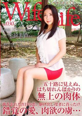 DVDES-560 Studio DEEPS Anal Torture Hirako Known Song Goodbye