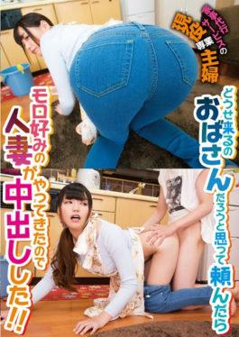 MIAA-047 Studio MOODYZ - I Saw Them By Accident When I Was On A Business Trip... My Wife On An Adulterous Hot Spring Trip With A Stranger. Sumire Kurokawa