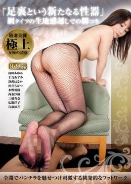 MDS-878 Studio Media Station - We've Got Some Rare Finds For You!! Beautiful Girl Cosplay Creampie Best Selections 30 Girls/4 Hours