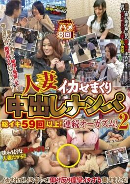 CJOD-075 Studio Chijo Heaven Unlimited Time! Unlimited Ejaculations! An Ultra High Class Creampie Dirty Talk Soapland For Maso Men Yuki Seijo