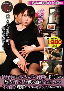CMN-086 Studio Cinemagic Straight On The Animal Trail Working Big Tits Waitress's Anal Nurturing Shiori Omura