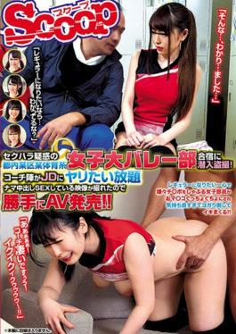 OGPP-013 Studio Takara Eizo Stepdad, My Pussy Aches And It Won't Stop... Asuka Asakura
