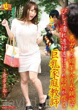"""SDFK-001 Studio SOD Create - 1 Hour Until Her Husband And Kids Get Home - """"I Don't Care If I Get Pregnant"""
