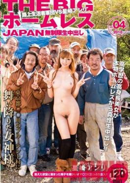 SKY-154 CD2 Hot Busty Japanese Babe With Sexy Cosplay Consume