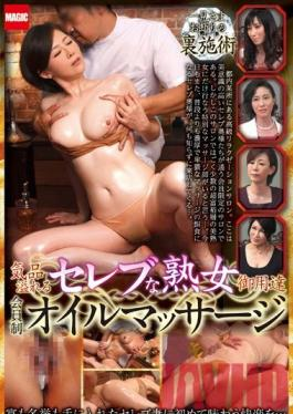 Caribbeancompr 092917_001 Naruri Tachiba The preeminent style Big Tit, wears patsunpatun jeans and appears. It will split violently and you will put the extreme vibes into your pussy
