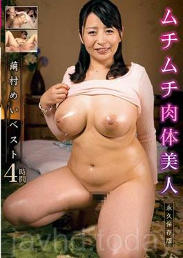 GEKI-035 Studio An Amazingly Rare Amateur - Schoolgirl Going To Famous Prep School Mounts In Face Sitting And Squirts Big For The First Time In Her Life! Masochist Exam Student Gets Wet From Her Bare Pussy Getting Licked All During The Interview And Let's Him Cum Inside Suzu-chan (Ba