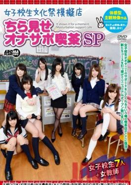 SSNI-463 Studio S1 NO.1 STYLE - Cool And Blunt Student Council President After School Tsundere Filthy Fuck Moe Amatsuka