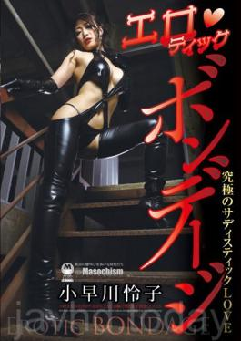 NKKD-147 Studio JET Eizo - Last Night, The Woman I Fucked Wasn't My Wife, I Think It Might Have Been My Wife's Young Sister... Ruka Inaba