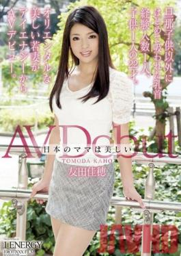 AP-721 Studio Apache - Vocational School Group Bullying Fondlefest