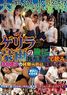 ABP-659 Studio Prestige My Obedient Pet Who Loves Me Too Much 6 Our Very Own POV Breaking In Session Makina Yui