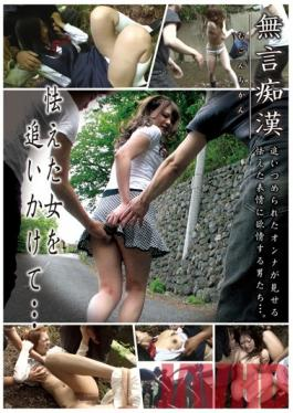 NMO-04 A Fifty Something Mother And Child Chapter Four Yukari Ouchi non