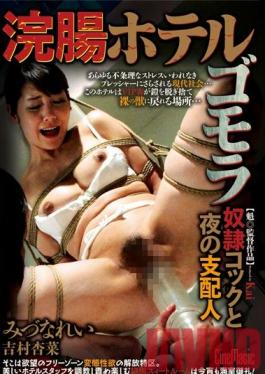 GEKI-005 Studio An Amazingly Rare Amateur - A Kissing Love Test! Will This Shy College Girl Fall In Love Just From A Kiss And Agree To Have Sex? The Truth Is, She's A Secretly Horny Miss Campus Slut Nao 22 Years Old