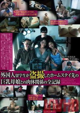 ASI-016 Studio Prestige - First Time Shots Married Woman 08