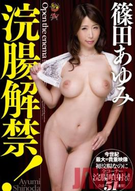NNPJ-098 Studio Nanpa JAPAN [When Her Clothes Come Off She's Totally Stacked] Real Life Costumed Mascot With Concealed Big Tits Saori Ikeda's Adult Video Debut - Picking Up Girls JAPAN EXPRESS vol. 29