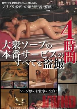 SSNI-412 Studio S1 NO.1 STYLE - I Want You To Flash Your Panties At Me While Looking At Me With Disdain. Aika Yumeno