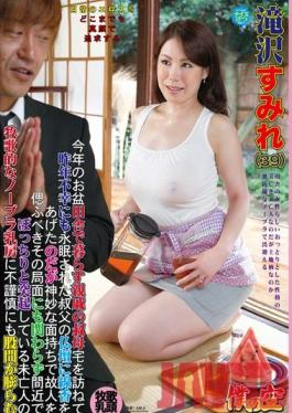 KAV-018 Studio Korean Wave ch - The Lust Of A Fresh Face Office Lady And A Widow