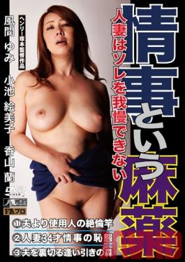 MCSR-185 Studio Big Morkal My Wife Would Never Do Such A Thing... Please... Let This Be The Last Time...Averting Her Eyes, She Whispered Meekly As My Wife Allowed Another Man To Fuck Her [Cuckolding Wives] Married Woman Creampie [NTR] 15 Nozomi Mikimoto