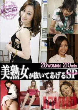 GEKI-045 Studio An Amazingly Rare Amateur - Her Tight Suit That Shows Off All Her Curves Gets Covered In Thick Cum! - A Company Secretary With A Big Ass Becomes A Human Sex Toy To Thank Male Employees For Their Hard Work - Kanna Shinozaki, 31 Years Old,