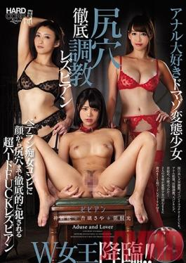 ABP-168 Studio Prestige Fakecest: Can You Forgive Your Mother? Yuna Hayashi