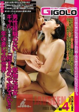 SVDVD-552 - I Was Committed To The Students In The Swimwear  Boys School Swimming Club Advisory And Busty Female Teacher, Manami Yoshikawa 22-year-old H Cup - Sadistic Village