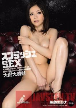 NGOD-068 My Story About Being Cucked - Wife Cucked By Kindergarten Head At Parent Teacher Meeting - Mio Kimishima non