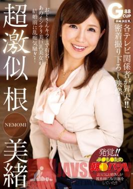 MIAA-106 Studio MOODYZ - I Just Got My First Girlfriend, So I Decided To Practice Sex And Cumming Inside With My Childhood Friend: Yui Nagase