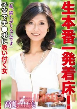 SDABP-001 - My Delusion, Why Not Take A Look?Ai Minano Girl Embrace The Ideal Of SEX