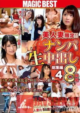 Idea Pocket IPZ-884 Kana Momonogi You Love Kana  Right Local Language Sex With A Cute Girlfriend Aomori Dialect! Kyoto Dialect! Kansai Dialect! Hakata Dialect! All POV Videos In Local Dialects