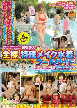 IPX-417 Studio Idea Pocket - I Made My Arrogant Little Stepsister Wear Knee-High Socks, And Become My Own Little Sex Slut, Under My Total Domain, And Thus, I Gave Birth To My Very Own Slut To Use As I Pleased. All Episodes Featuring Knee-High Socks! Yume Nishimiya