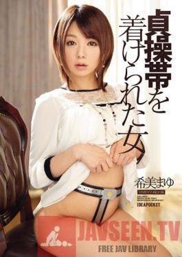 HAR-030 Chaste Wife 2 Earnestly Is Lee Or In Tsu Was Others Stick To Gingin Are Being Asked To Husband To Seduce A Man In The Travel Destination Of The Hot Spring Inn HARDEST