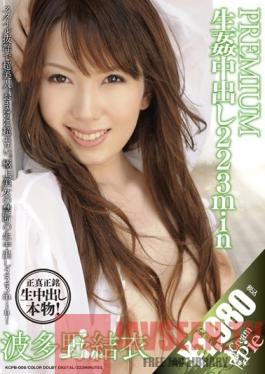 ABP-557 Thorough Eroo ~ Lee Advantage Of Strong Point Sex Exclusive Actress Anatomy & You Thorough Introduction! ! File.01 Ayami Shunhate ABSOLUTELY PERFECT