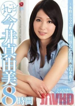 LOL-145 Lolita Special Course But You Said Youd Only Fondle My Tits! A Big Tits H Cup Schoolgirl Miyu Amano