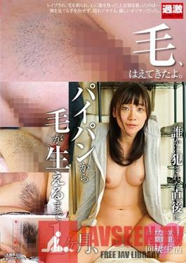 MDBK-072 Studio Media Station - A Busty Female Doctor R**es Men During A Reverse Sexual-Harassment Medical Exam 2