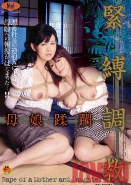 [HEYZO-2004]Meirin Z -Enjoying Her Thick Body-
