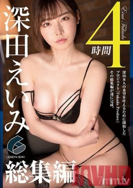 ABP-570 48-hour Endurance Continuous Cock Acme Mizumare Minori ABSOLUTELY PERFECT