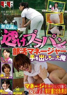 SSNI-649 Studio S1 NO.1 STYLE - Doing It With A TSUNDERE Girl Quietly Playing With Her Nipples And Getting A Handjob In The Back Of a Professional Salon - Yura Osamu