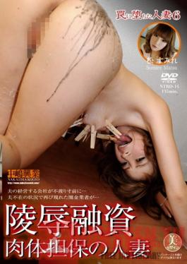 GNAB-009 Studio Prestige - Education Mamas Take Over The School Festival Without Permission And Open An Anal Licking And Sucking Cafe