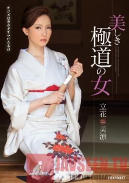 SDSI-045 - Active Service Of TV Talent!And Akihabara Active Maid of Husband-like Instruction Is An Absolute  I Yuri Your Mercy Your Service Throat Transformation Maid Asada - SOD Create